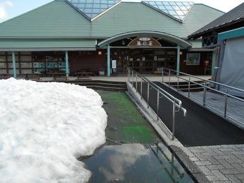 s_DSCN0784_上蒜山-道の駅「風の家」.jpg